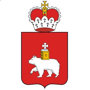 Пермский