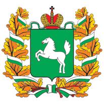 Томская
