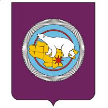 Чукотский АО